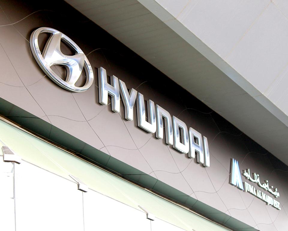 hyundai4