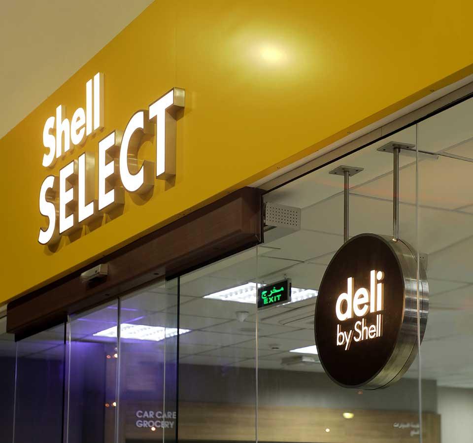 shell-select-02