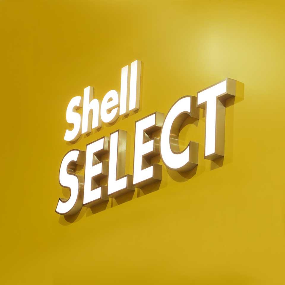 shell-select1