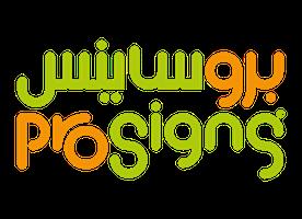 Digital displays | Signage | Wayfinding